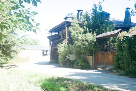 Charming old house in the Camino - Toral de Merayo - House