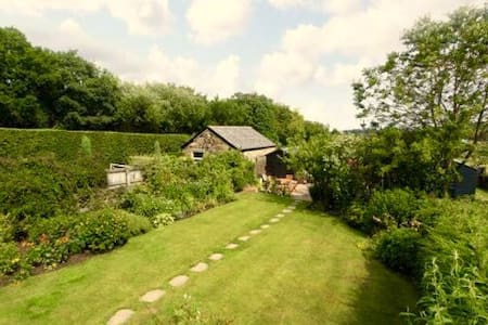 Beautiful Victorian house amazing country location - Harrogate - House