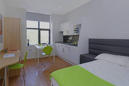 Luxury Studios near University (No.1) - Apartamento