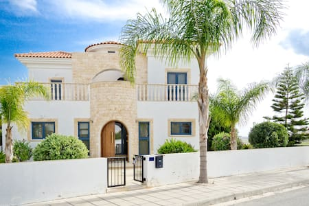 Luxury Villa near the beach Larnaca Dhekelia road - Larnaka - Villa