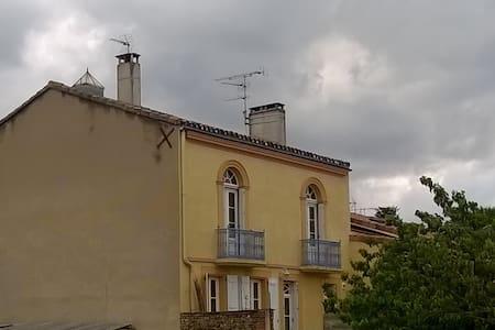 Maison de charme à Grenade/Garonne - Casa a schiera