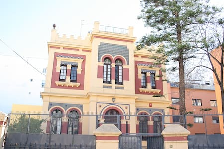 Unique palace house center Seville - Siviglia - Villa