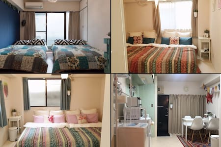Cova house!!NEW OPEN! Shinjuku area!! Wi-Fi/free - Apartment