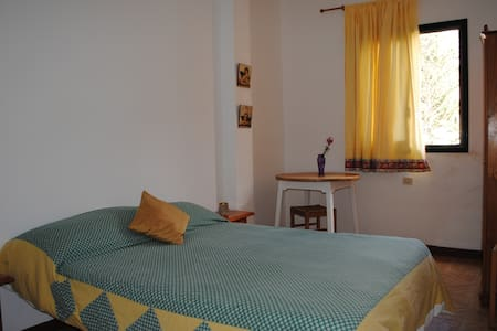 Room in Vallehermoso - Bed & Breakfast