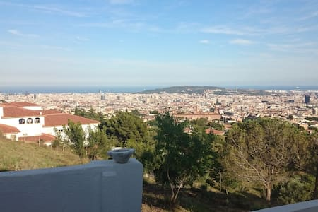 City, Nature and great views from terrace & garden - Casa