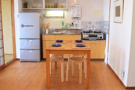 Sea side/Downtown/Japanese-Zen Style Apartment - Beppu - Apartment