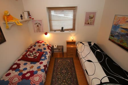 Room (no.lll) double - Thorshavn - Bed & Breakfast