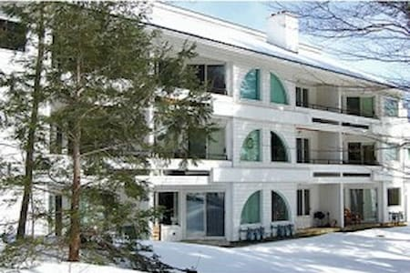 Sugarbush Ski Condo: perfect for all seasons! - Warren - Condominium