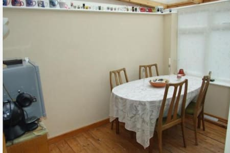 Double room near University of Nottingham and QMC - Beeston - Appartement