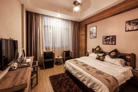 武夷山陶然雅居客栈Tanran Inn(Double room大床) - Nanping
