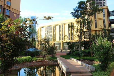 高新区三居两厅两卫阳光美景大房 Apartment for FAMILY & BUSINESS - Condominium