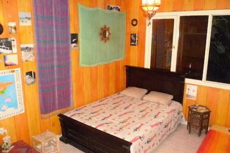 Room in a house with garden - Agadir - Bed & Breakfast