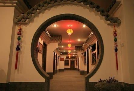 西安城墙下中国风设计的多人间 - Dormitori compartit