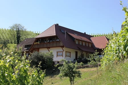 Winzerhof Armbruster - Gengenbach