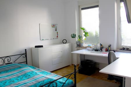 Guest room near the center of Bonn - Pis