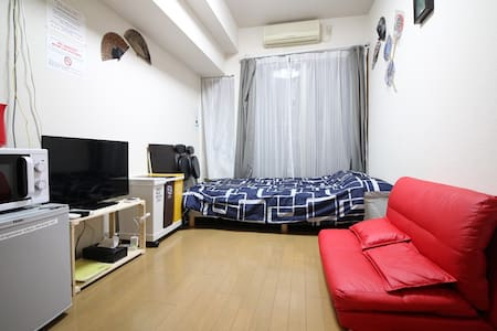 SHINAGAWA Station 1 minute!!  - Appartement