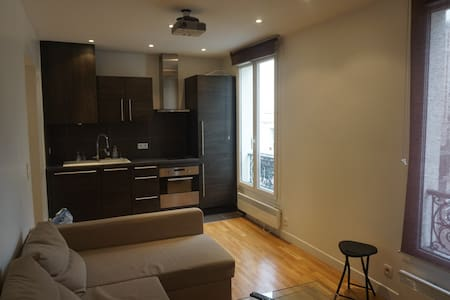 cosy apartment near Paris - Appartement
