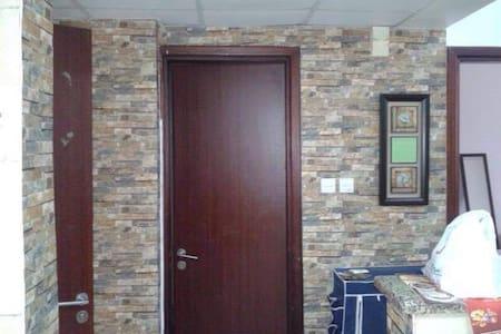Isara home - House