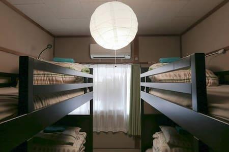 13Cozy&Comfy Mixed Dorm Free Portable WiFi - Sakyō-ku, Kyōto-shi - Rumah