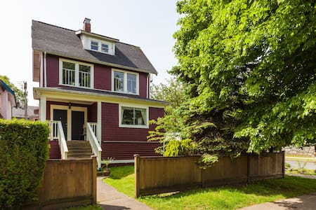 Shared Apace in Charming Heritage Home near Main - Vancouver - Apartment