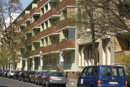Cozy Studio Apartment near City Center - Berlin - Apartment