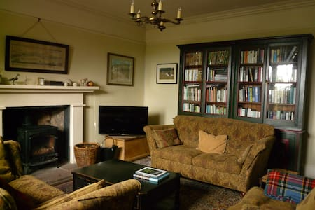 Weston Farm Dunsyre B & B - Bed & Breakfast