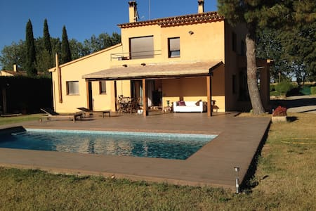 Apt. in a quiet area with private pool.Peratallada - Appartement