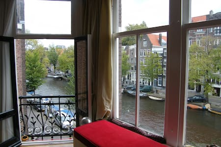 Cosy studio downtown Amsterdam - Amsterdam - Apartment