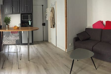 Beautiful apartment Batignolles - Paris - París - Departamento