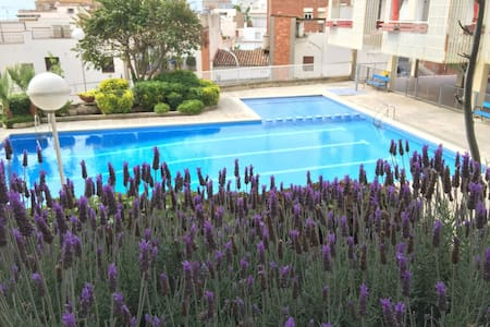HAB.DOBLE + PARKING Y DESAYUNO EN SANT POL DE MAR! - Bed & Breakfast