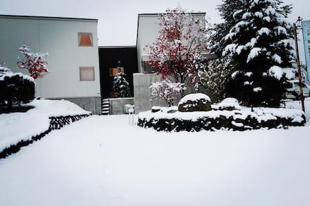103札幌温馨山莊 品味深層日本生活 茶道花道香道文化體驗 門前小河自然山景周邊果園 滑雪場近在眼前 - Minami-ku, Sapporo-shi - House