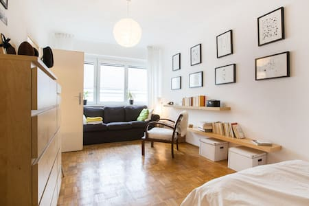 Bright Room - Central - Vienna - Vienne - Appartement