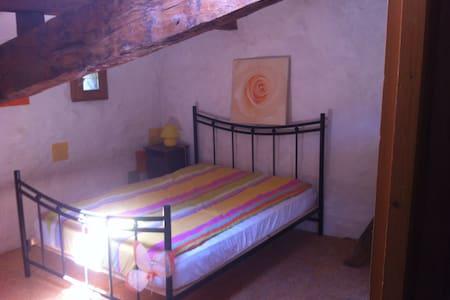 Chambre en Drôme Provençale - Haus