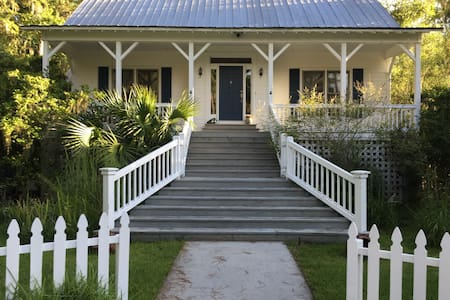 Quiet and Sweet Southern Retreat - Saint Simons Island - Διαμέρισμα