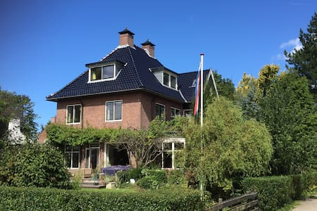Beautiful old house in Haarlem - Haarlem