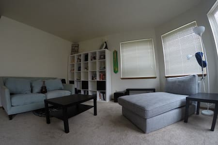 Cozy Mint Private Room, Great Location - Seattle