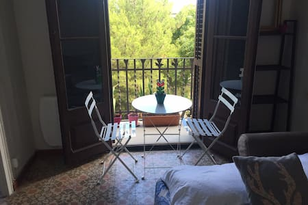 Big double room with balcony and views - Appartement