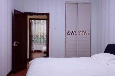 红运温馨家庭酒店 - Apartament