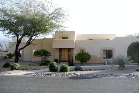 Sonoran Desert Beauty - Rio Verde - House