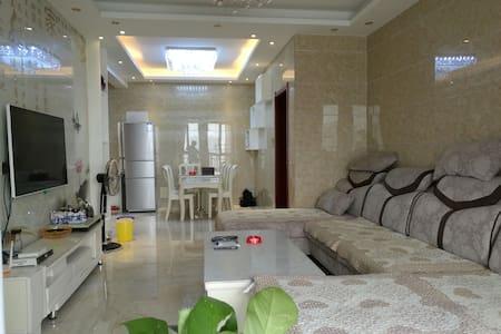 郑州东站高档社区豪华两房 - Zhengzhou - Apartament