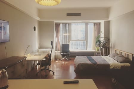 AmzApartment in International hotel - Beijing