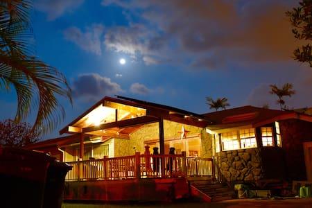 Cozy Kailua Cottage - Bungalow