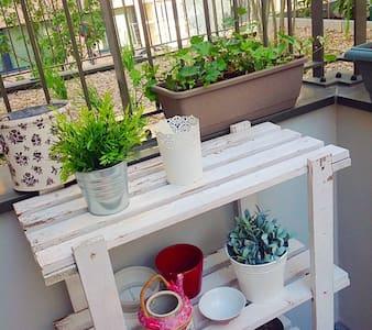 Cosy designer flat close to Paris and flee market - Saint-Ouen - Appartamento