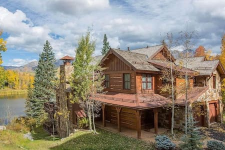 Elkstone - 7 - Magnificent 4 Bedroom Holiday Home in Mountain Village - Mountain Village - Andre
