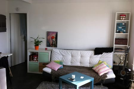 Quiet & cosy near river & city, bikes & breakfast - Nantes - Apartament