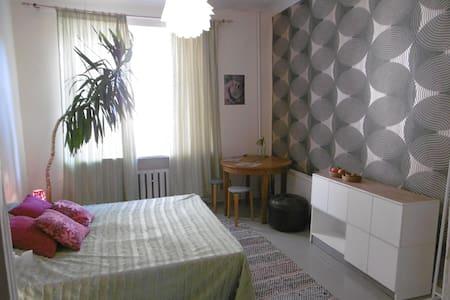 JUNGLE ROOM: a cosy stay in Riga - Lägenhet