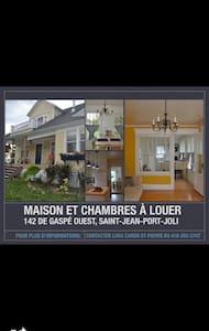 LA MAISON D'ÉPOQUE - Ház