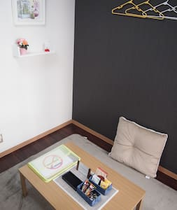 Direct Peace Park! Convenient Place - Hiroshima - Apartment