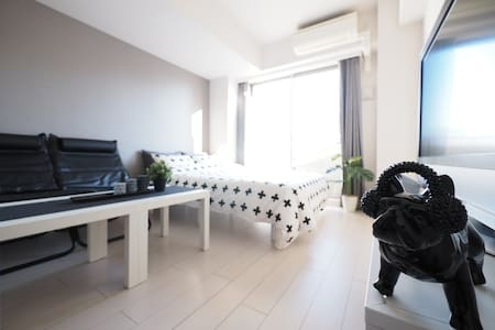 Near HND Renovated Studio +Mobile&High Speed WiFi - Wohnung