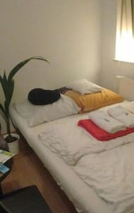 ★Very close to the Central Station★ - Múnich - Bed & Breakfast